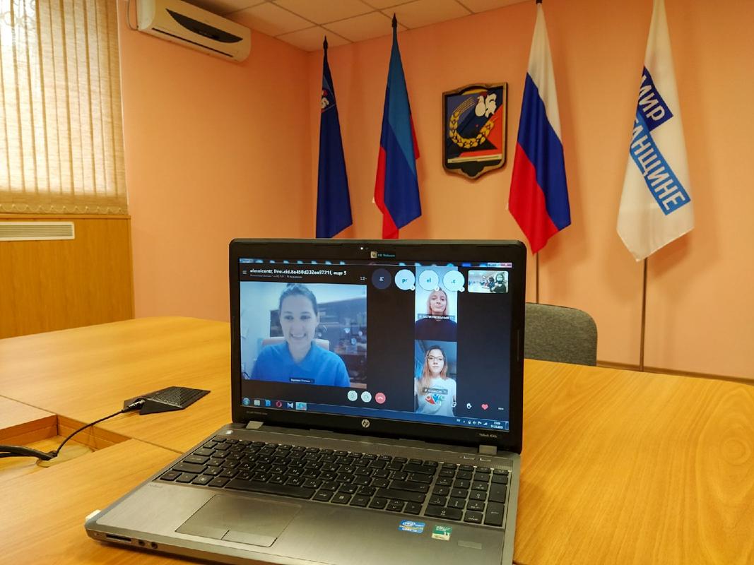 Молодёжь ЛНР и РФ провели скайп-конференцию в преддверии Дня народного единства 3