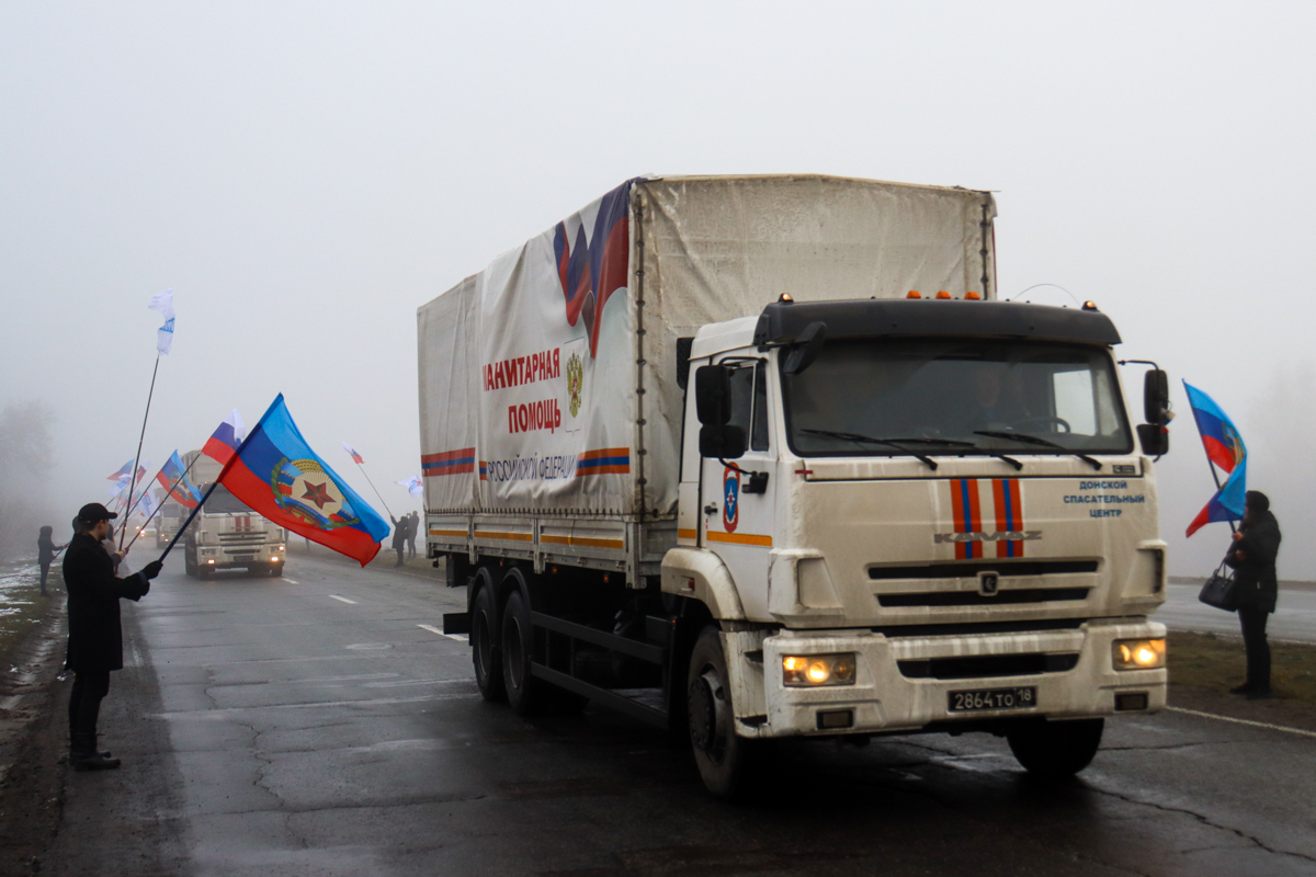 Жители ЛНР встретили 100-й гуманитарный конвой МЧС России