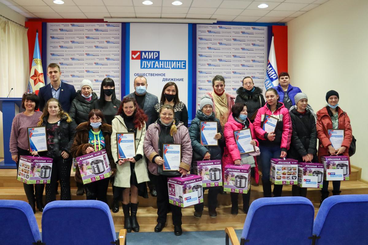 Депутаты и активисты ОД «Мир Луганщине» поздравили многодетных матерей Луганска с их праздником