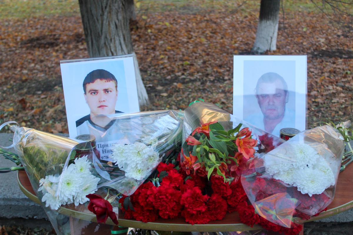 Славяносербские активисты почтили память жертв украинской агрессии 3