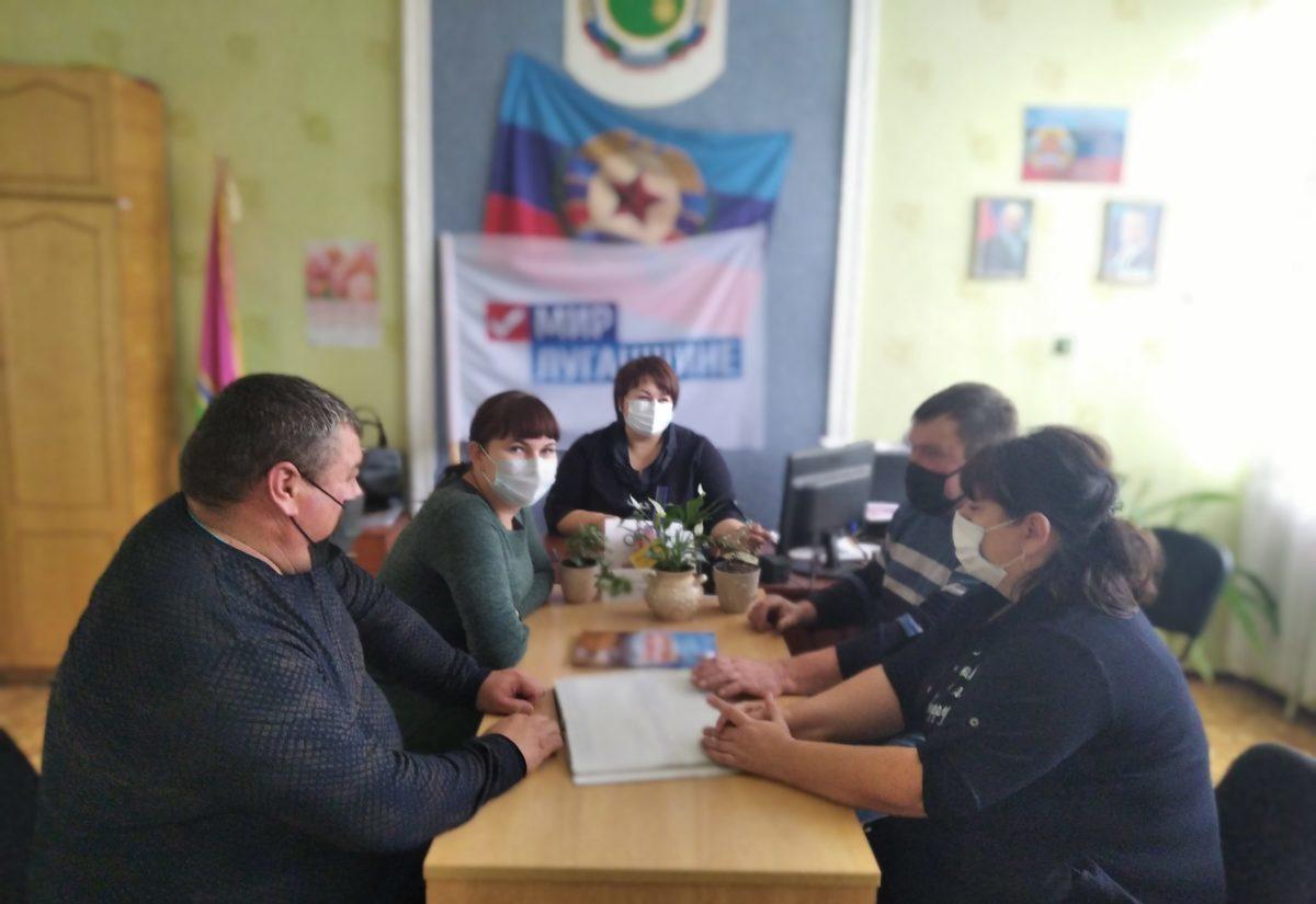 Активисты Антрацитовского района провели круглый стол, приуроченный ко Дню народного единства