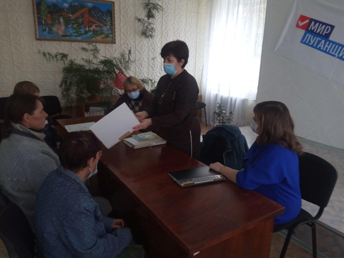Активисты Рафайловского первичного отделения в преддверии Дня народного единства провели круглый стол