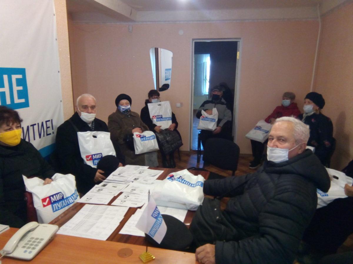 Встреча с председателями органов самоорганизации населения прошла в Алчевске 2