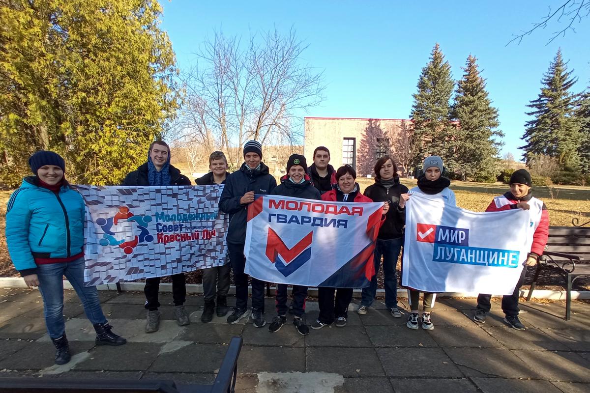 Краснолучские активисты приняли участие в восстановлении сада Победы на мемориальном комплексе на реке Миус