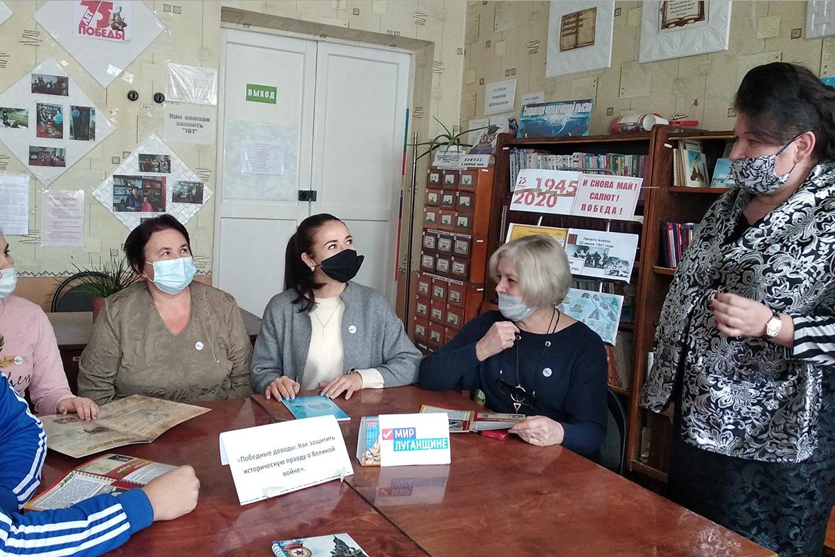 Активисты посёлка Родаково призвали защищать историческую правду