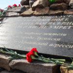 День жертв украинской агрессии 5