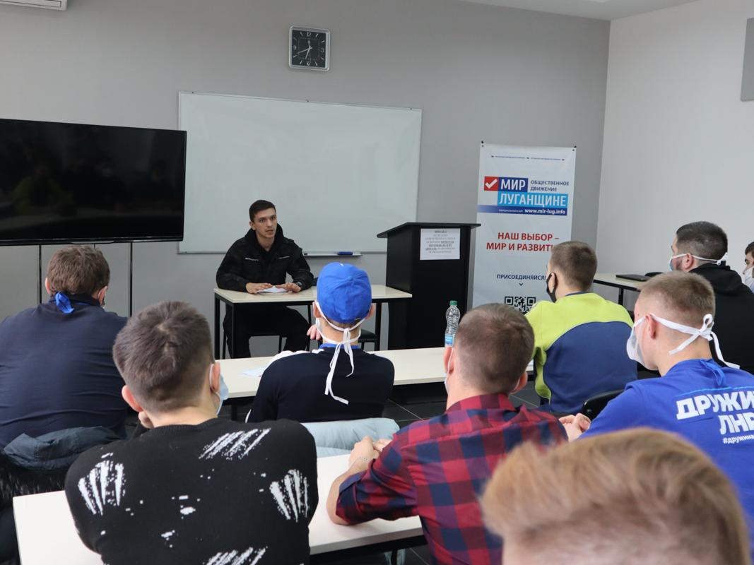 Курсы для руководителей проекта «Дружина» проходят в Луганске 1