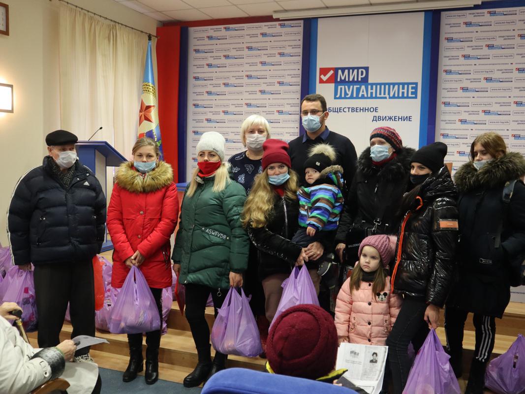 Продуктовые наборы от проекта «Волонтёр» получили нуждающиеся жители Луганска