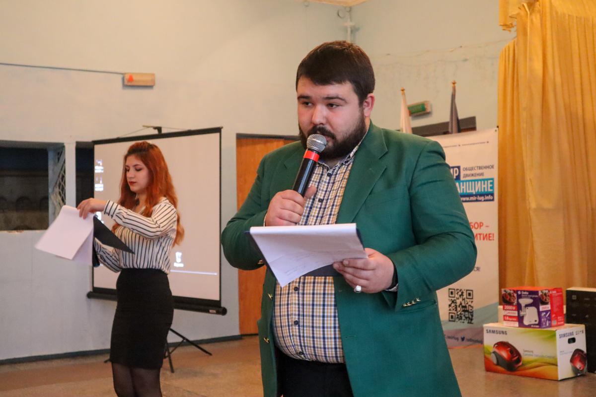 В Алчевске состоялась интеллектуально-развлекательная игра «Квиз-плиз» 1