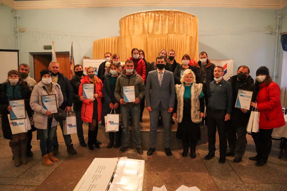 В Алчевске состоялась интеллектуально-развлекательная игра «Квиз-плиз» 4