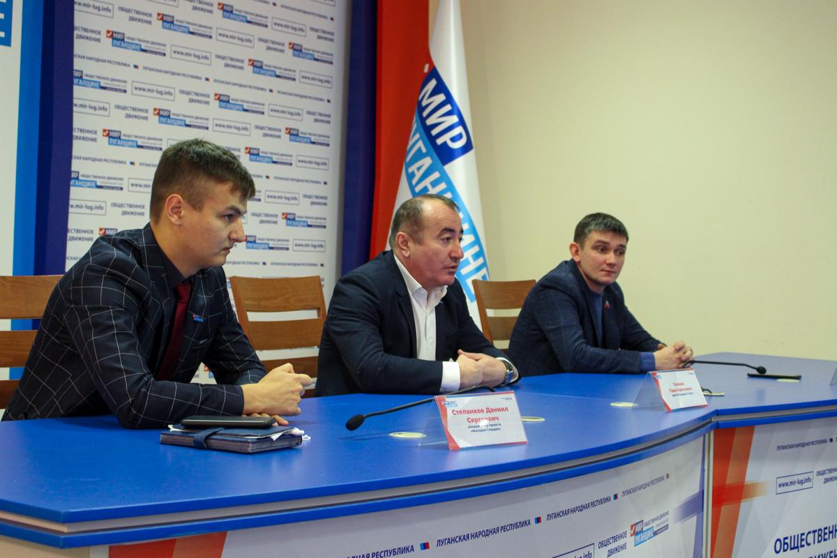 Встреча депутатов Народного Совета ЛНР со студентами прошла в Луганске