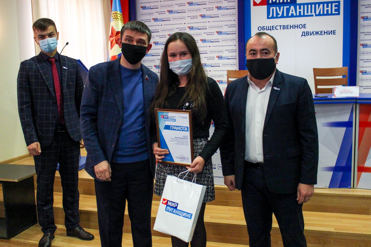 Встреча депутатов Народного Совета ЛНР со студентами прошла в Луганске 3