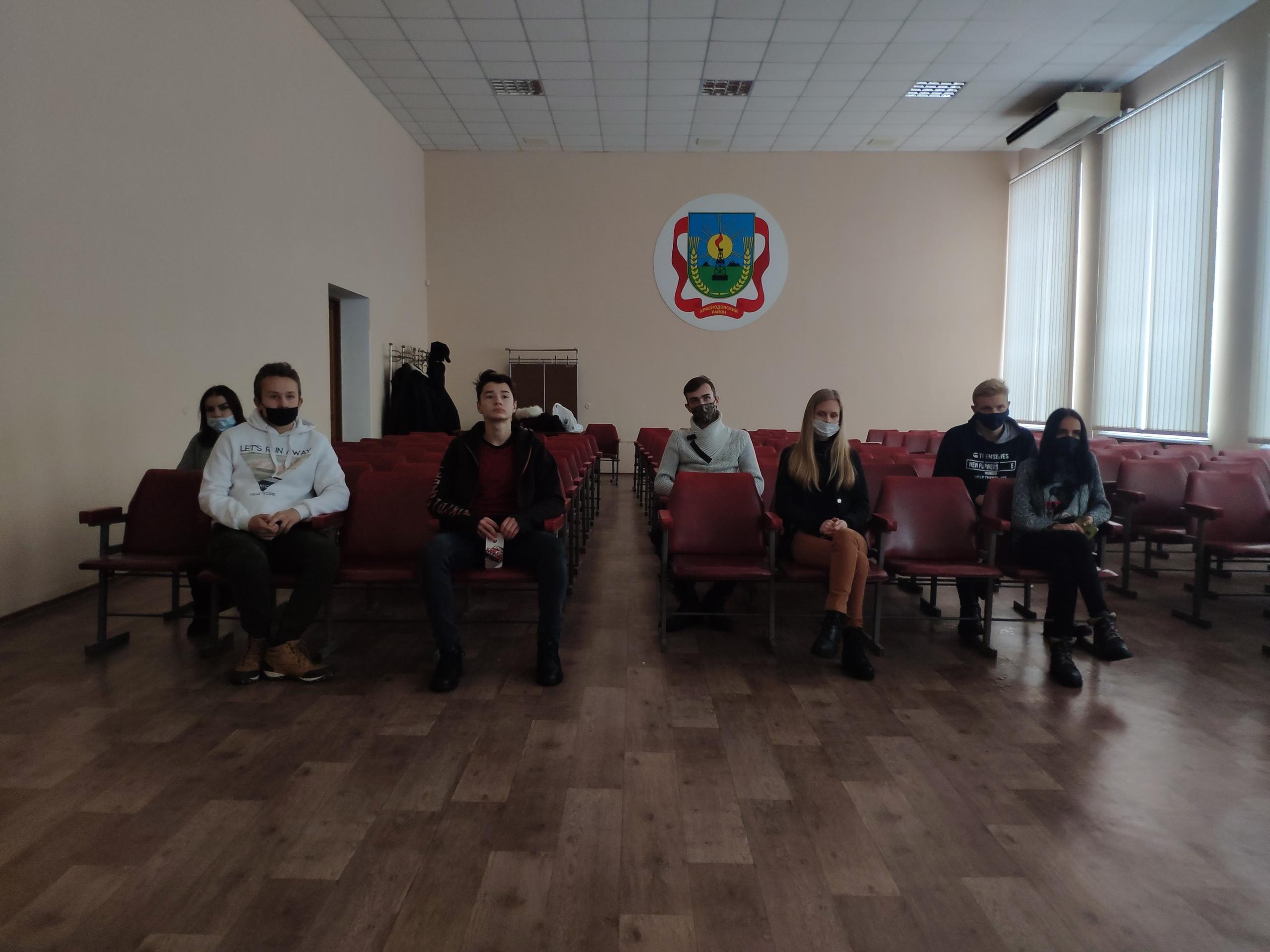 Краснодонские активисты проекта «Молодая Гвардия» отметили День студента 1