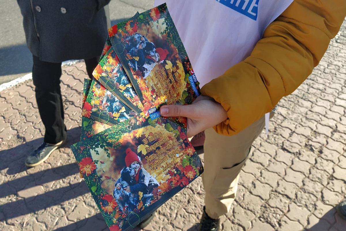 Молодёжь Перевальска поздравила местных жителей с Всемирным днём доброты 2