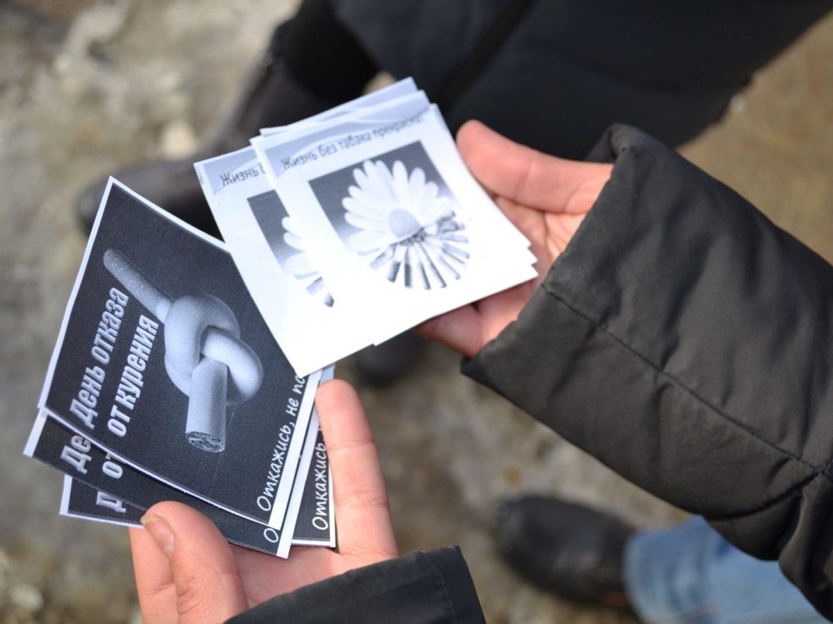 Молодежная акция «Откажись от курения» прошла в Ровеньках