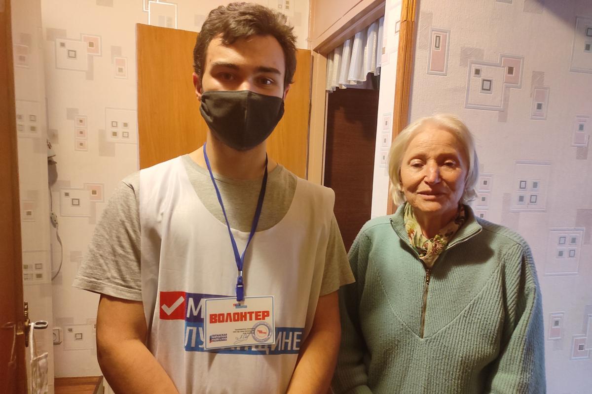 В рамках акции «Рука помощи» в Луганске оказали помощь 37 жителям