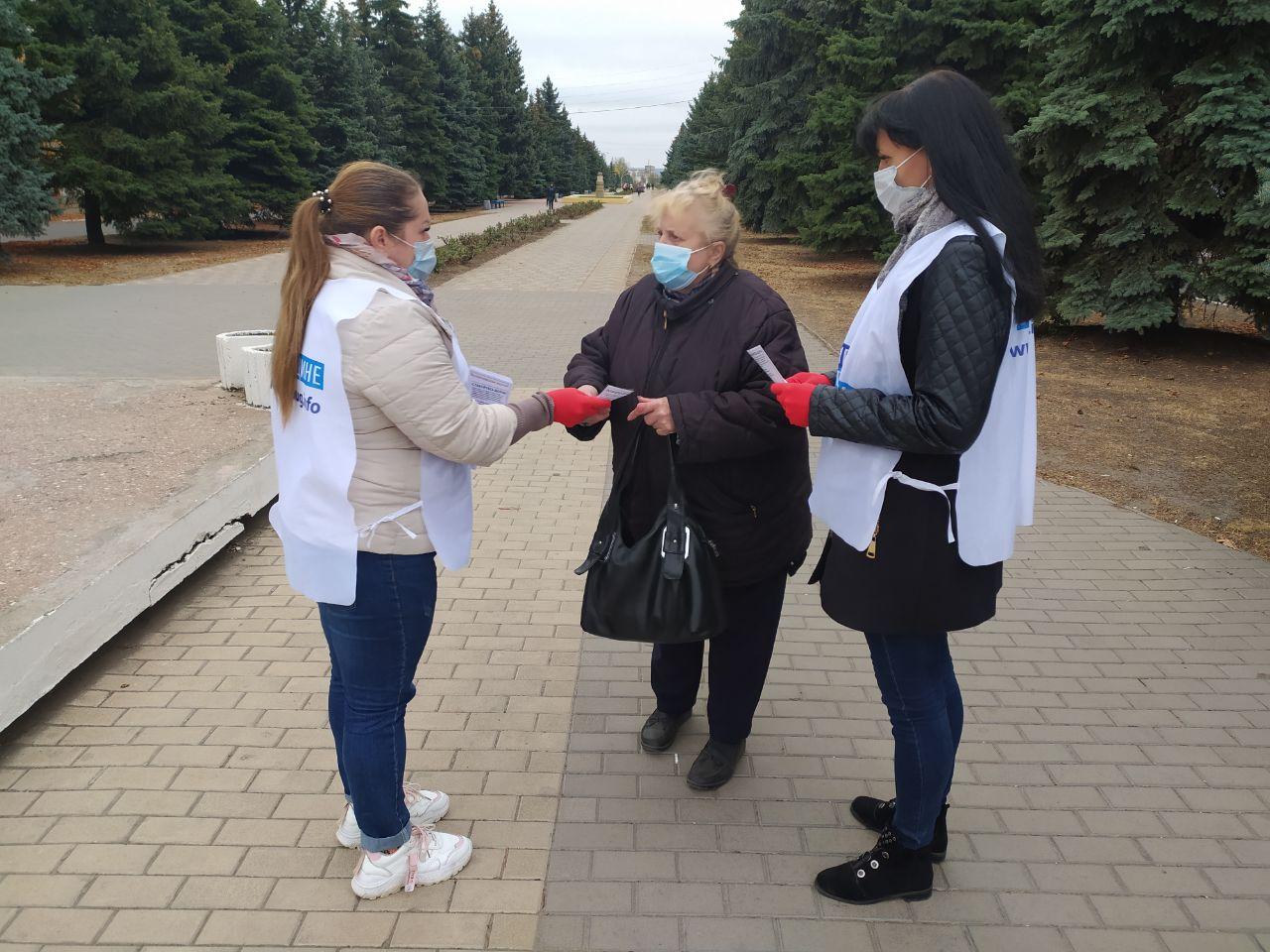 В Первомайске раздали информационные листовки жителям города