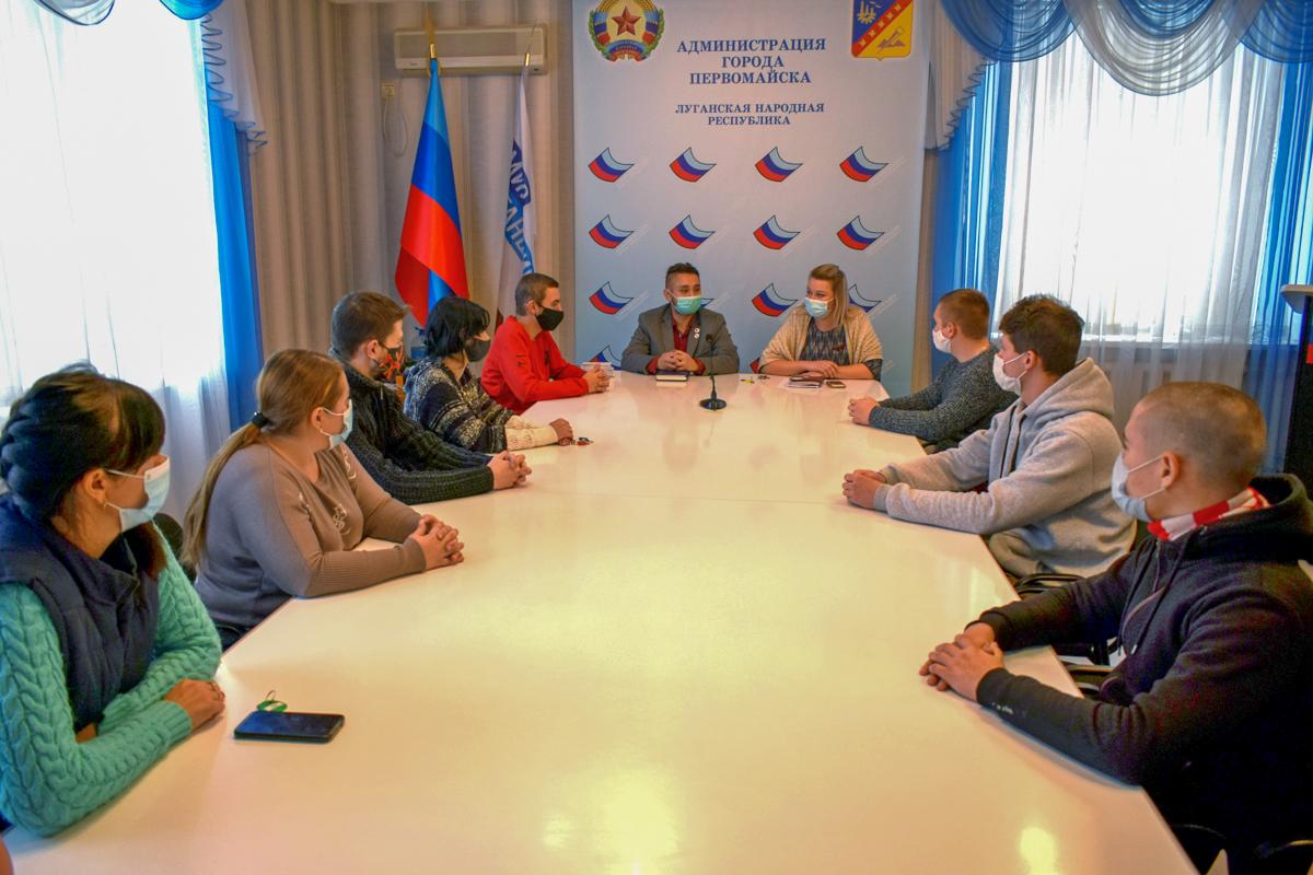 В Первомайске провели встречу со студентами учебных заведений