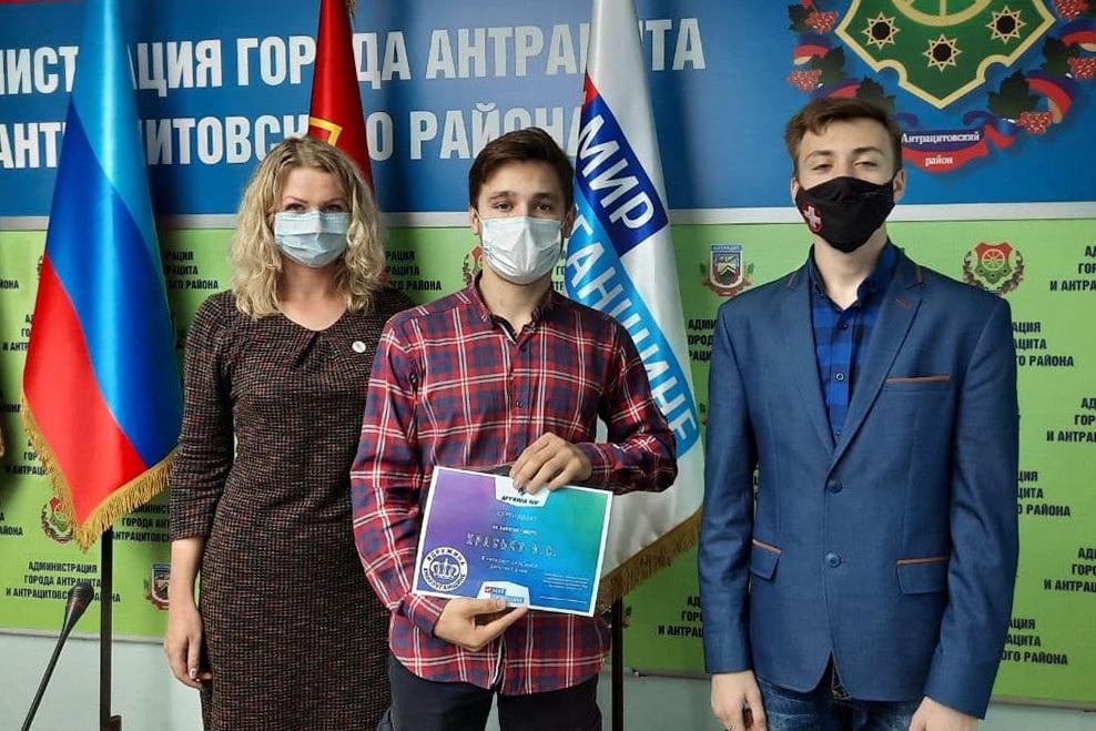 Победителей спортивного интернет-конкурса наградили в Антраците