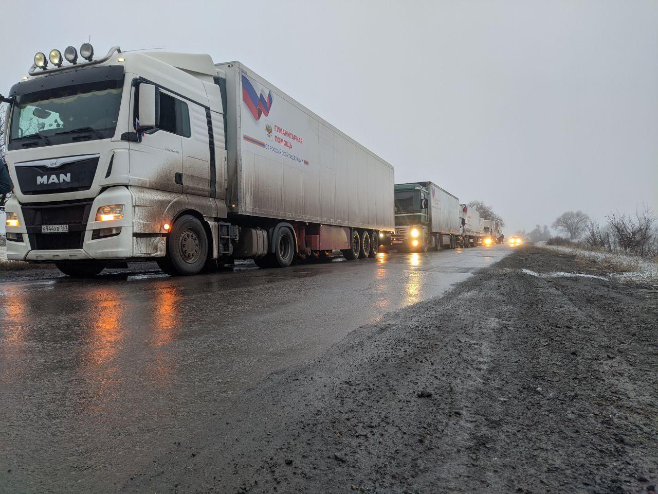 Жители ЛНР встретили 100-й гуманитарный конвой МЧС России 2
