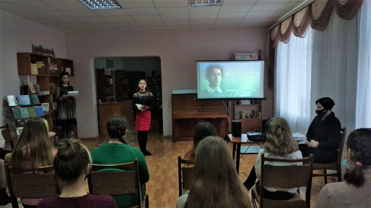 В Стаханове состоялась встреча, посвященная 140-й годовщине со дня рождения русского поэта Александра Блока