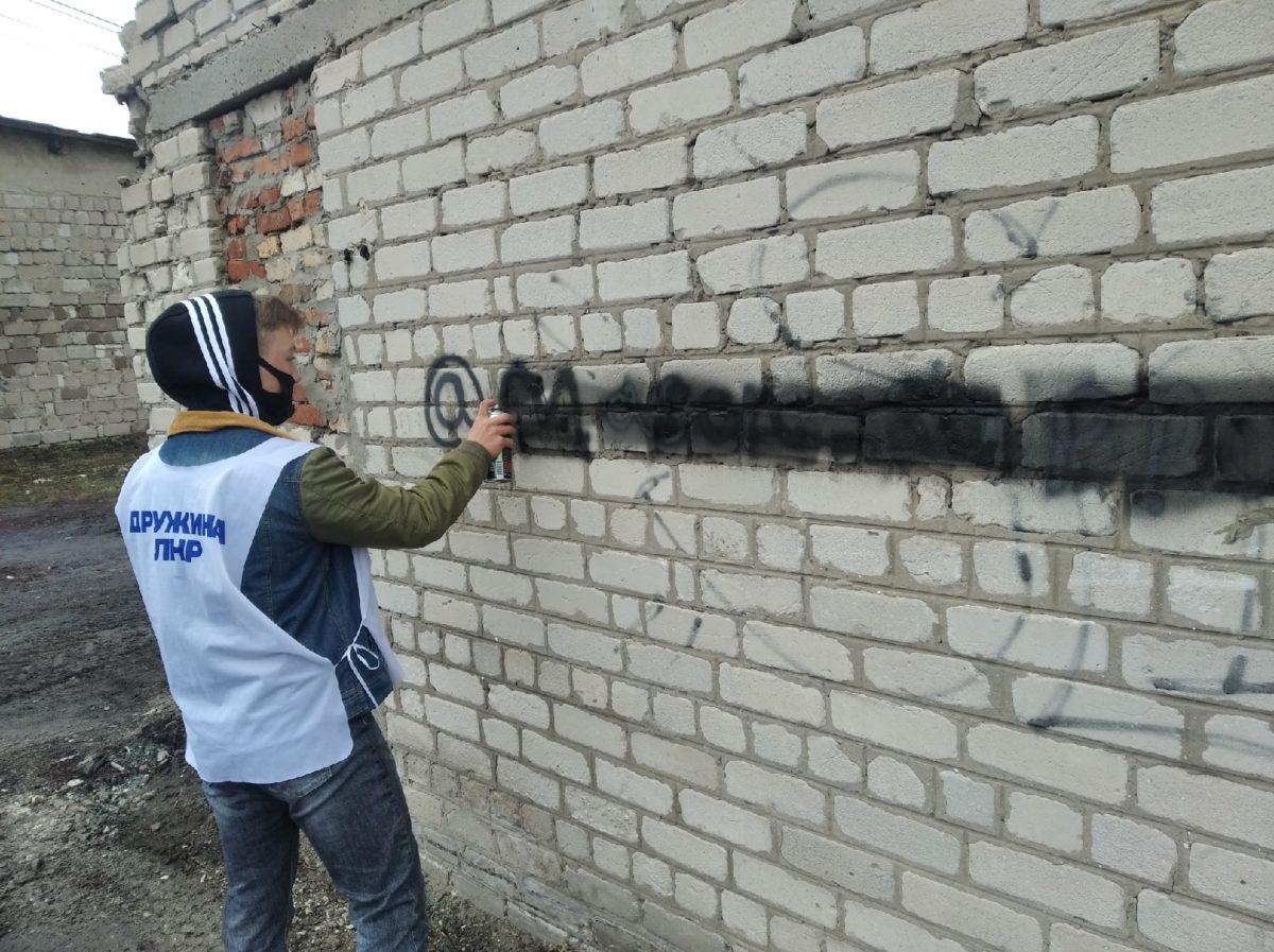 В Свердловске в рамках акции «Стоп наркотикам!» закрасили адреса Телеграмм-каналов