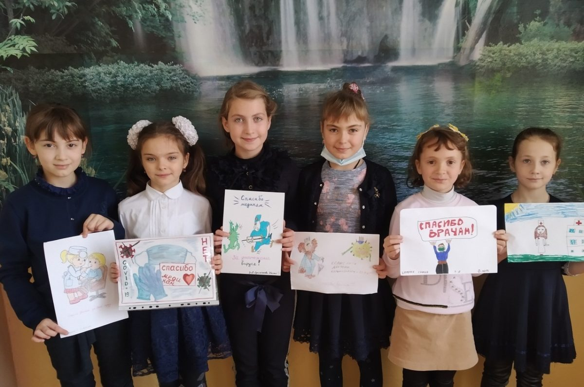 Более 200 жителей Перевальского района приняли участие в акции «Спасибо врачам ЛНР»