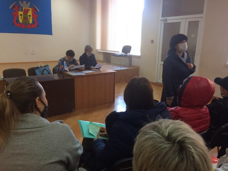 В Луганске прошла встреча с председателями первичных отделений Артемовского района Луганского теротделения ОД «Мир Луганщине» 1