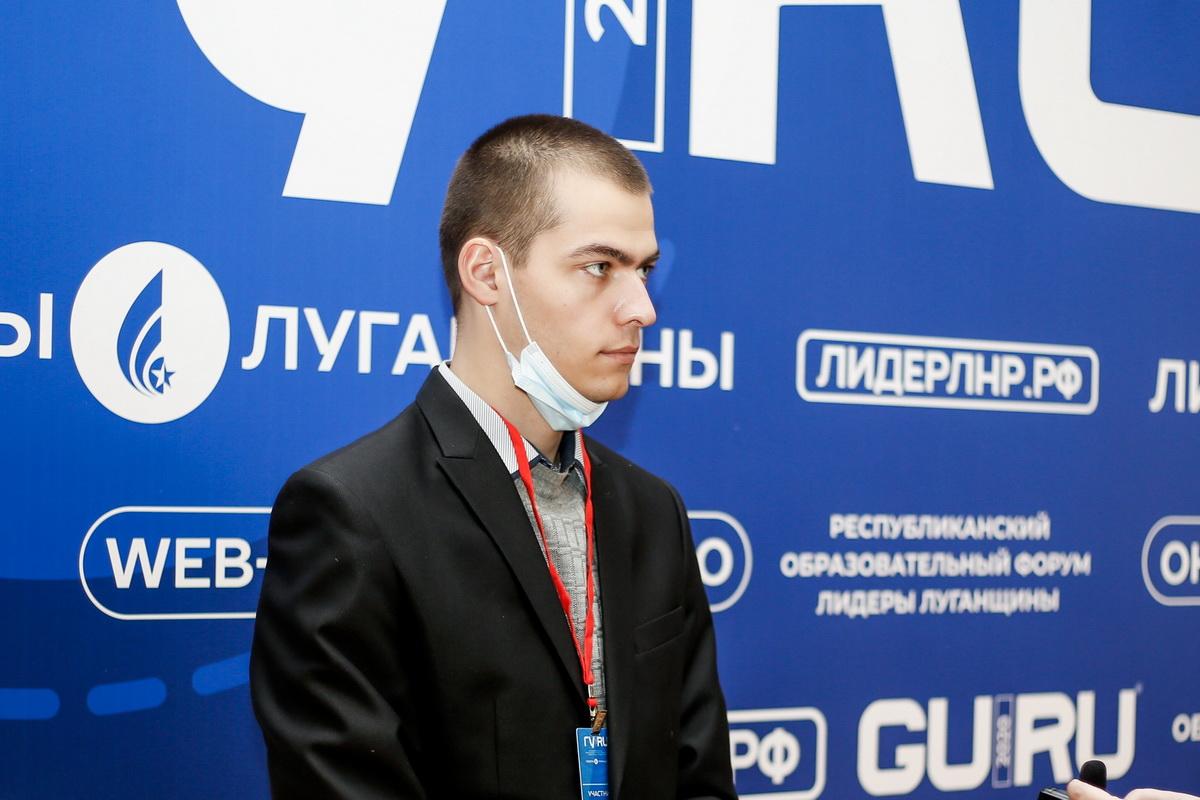 Финалист проекта «Лидеры Луганщины» Владислав Хаблак: Форум #ГУRU для меня – это возможность самореализоваться и узнать что-то новое