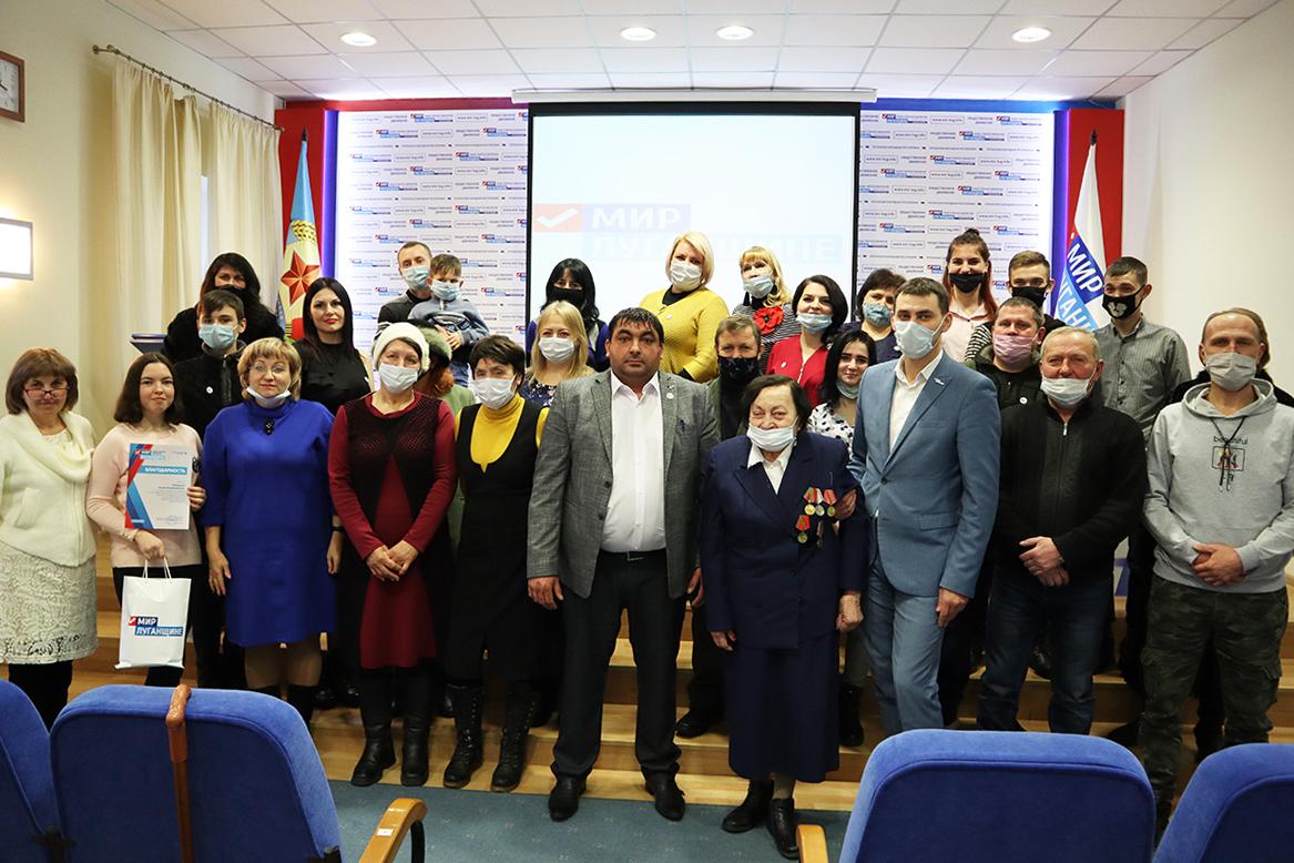 Итоговая встреча участников первичного отделения движения прошла в Луганске