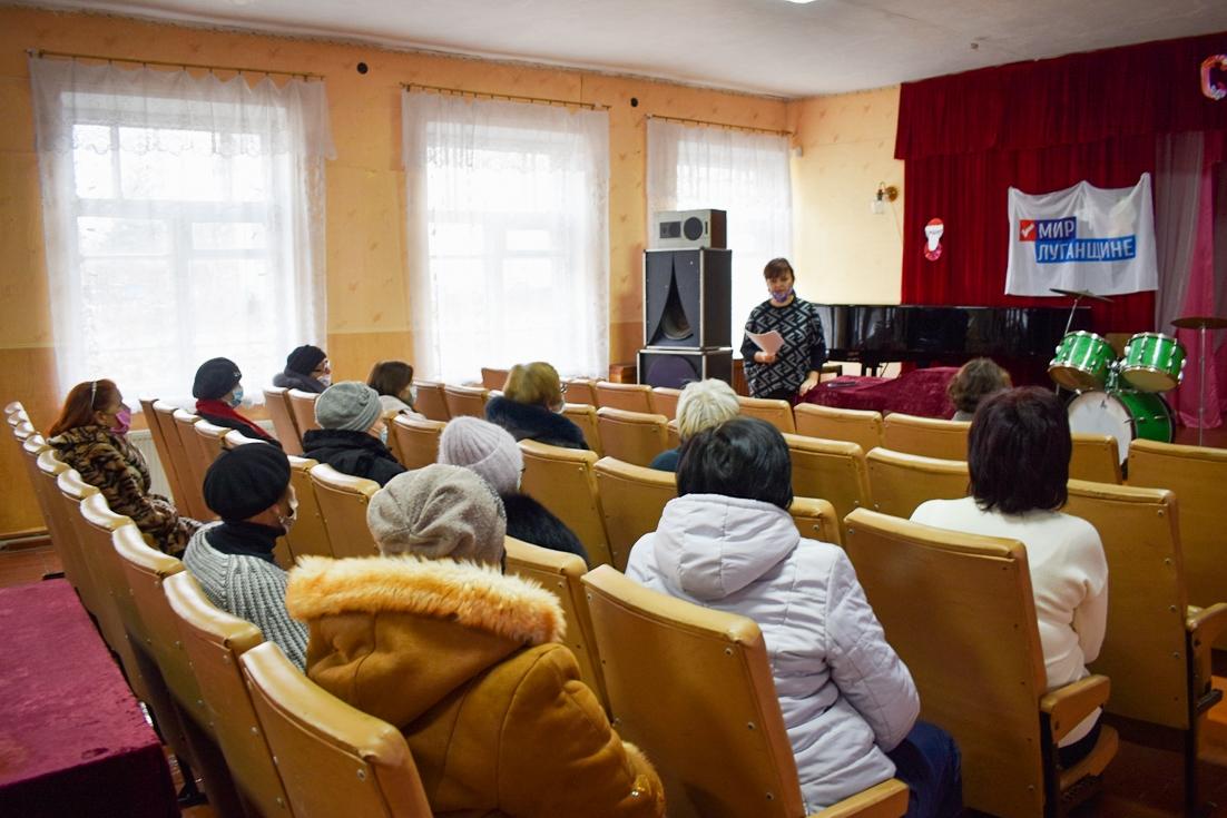 В Брянке провели гражданскую дискуссию с активом первичного отделения «Культура»