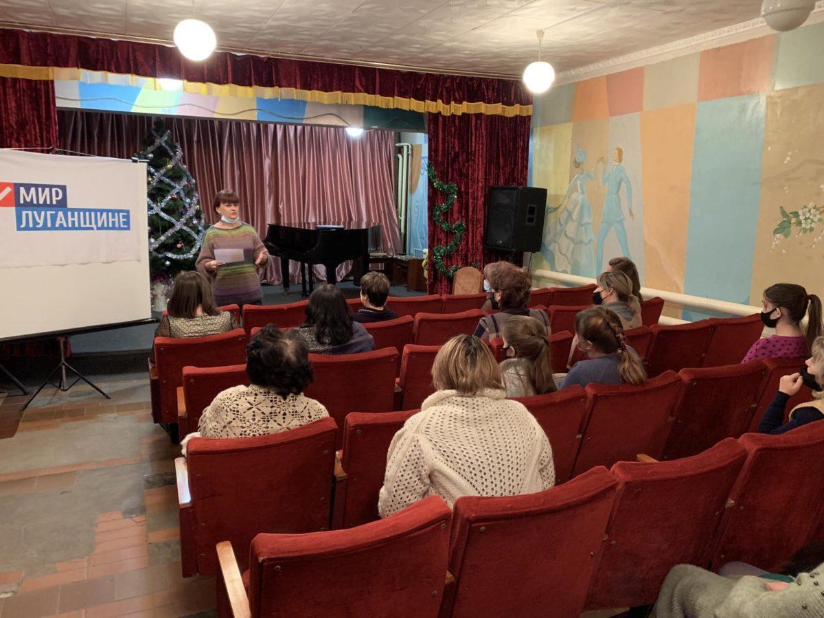 В Брянке активисты первички рассказали о своей работе