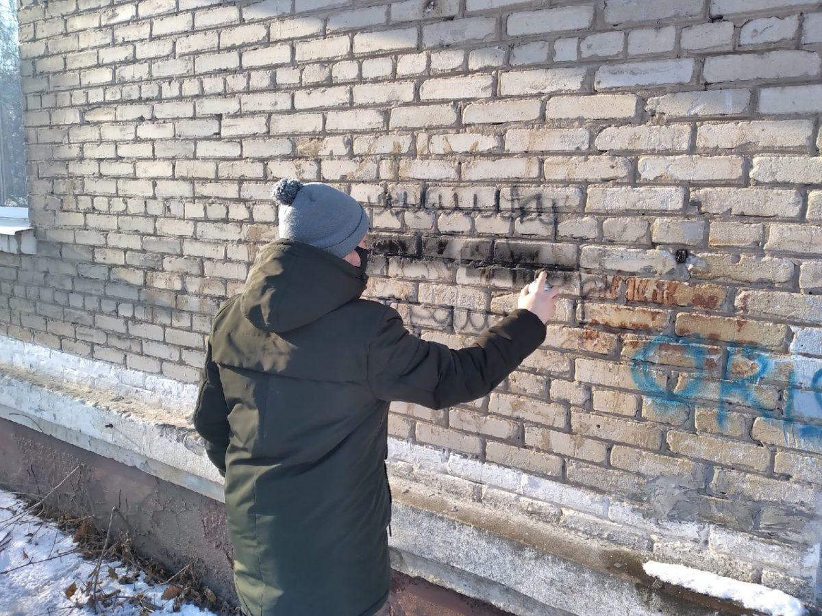 В Свердловске активисты закрасили адреса телеграмм-каналов распространителей наркотиков