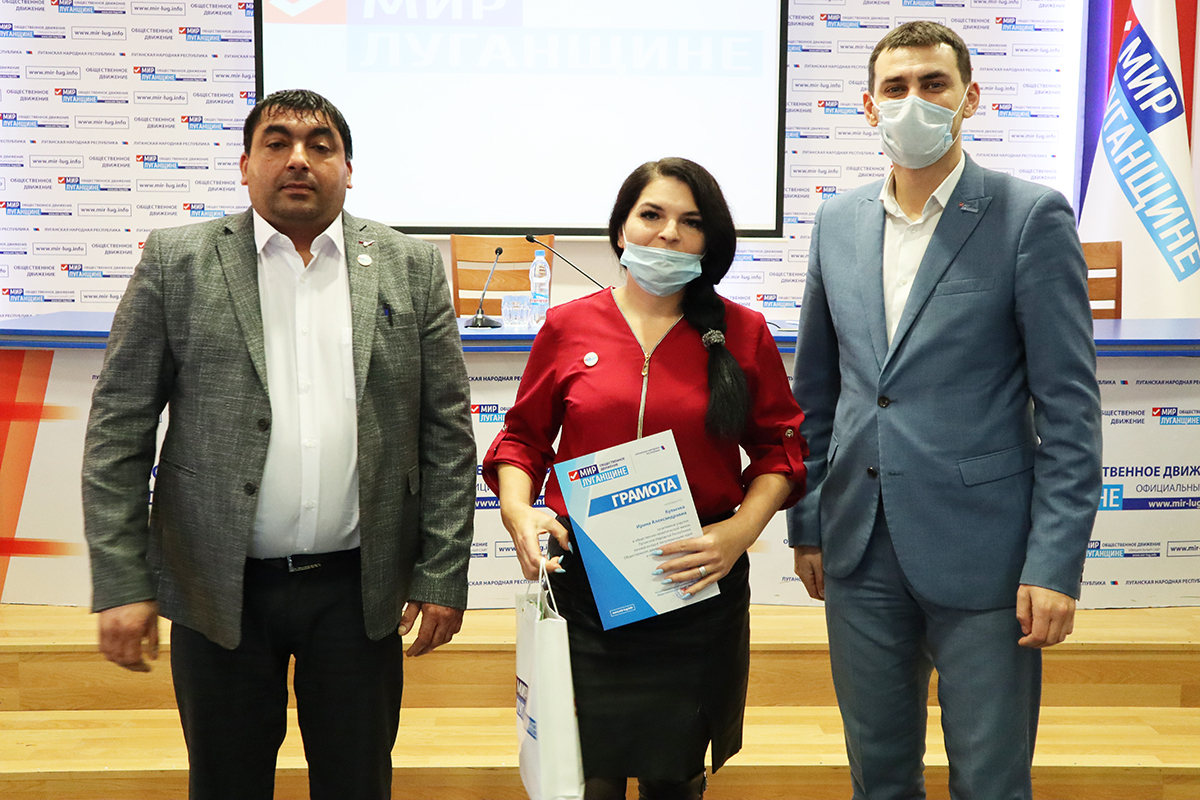 Итоговая встреча участников первичного отделения прошла в Луганске 4