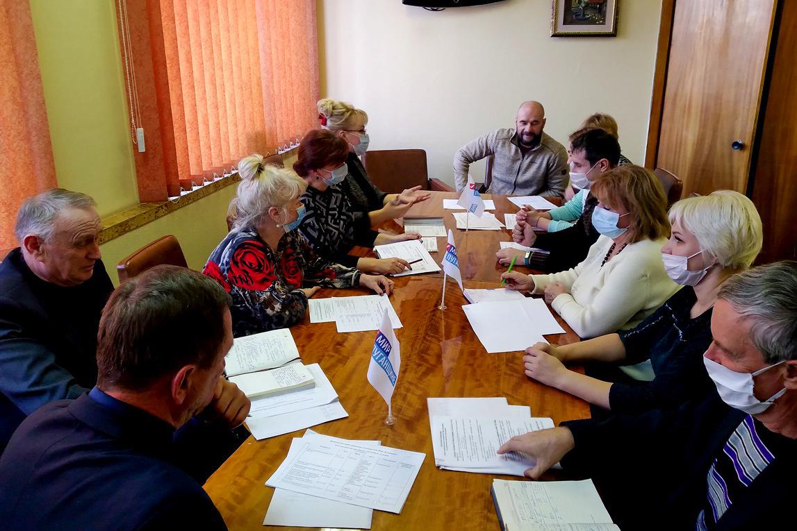 В Брянке с активом теротделения ОД «Мир Луганщине» подвели итоги работы за ноябрь 1