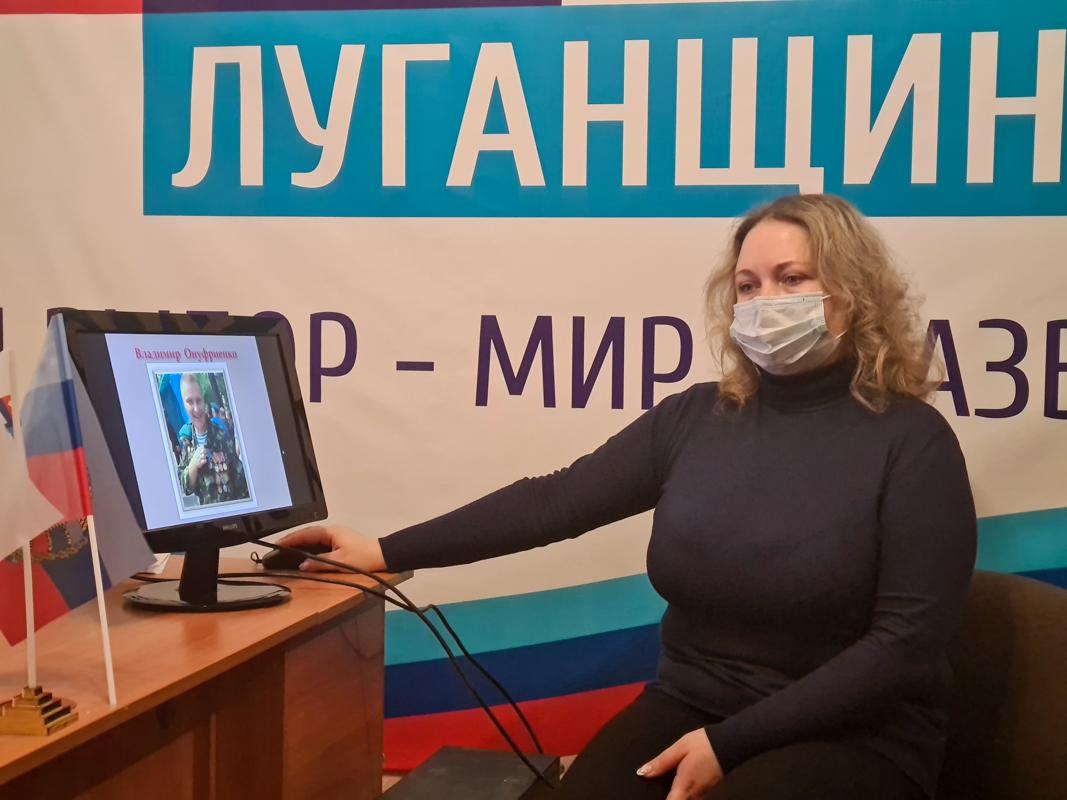 Алчевские активисты провели патриотический час «Имя твоё неизвестно, подвиг твой бессмертен» 2