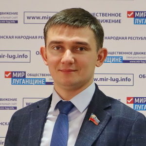 Ермоленко Александр Викторович 9