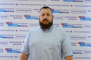 Действительна ли на территории ЛНР справка МСЭК, выданная в Украине – вам отвечает депутат Иван Санаев