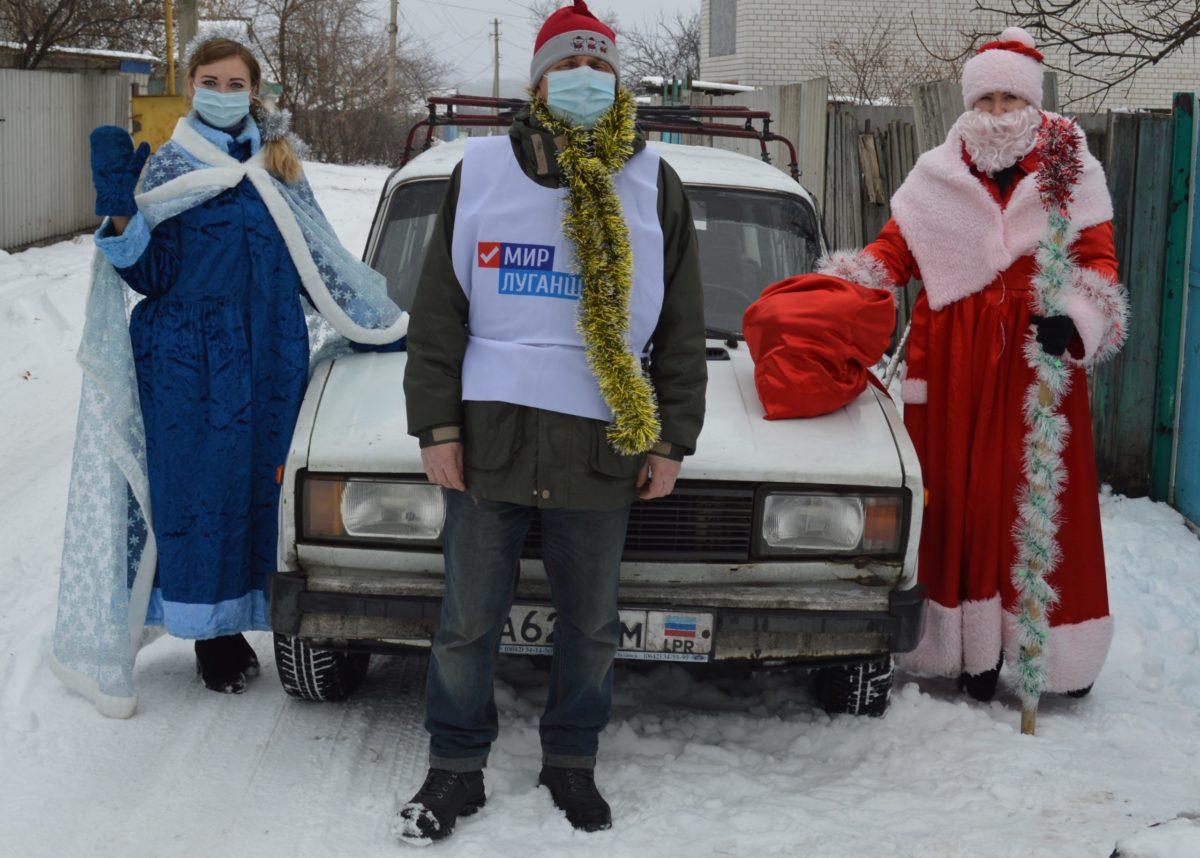 В посёлке Дзержинский дети получили подарки от депутата Беллы Демешко