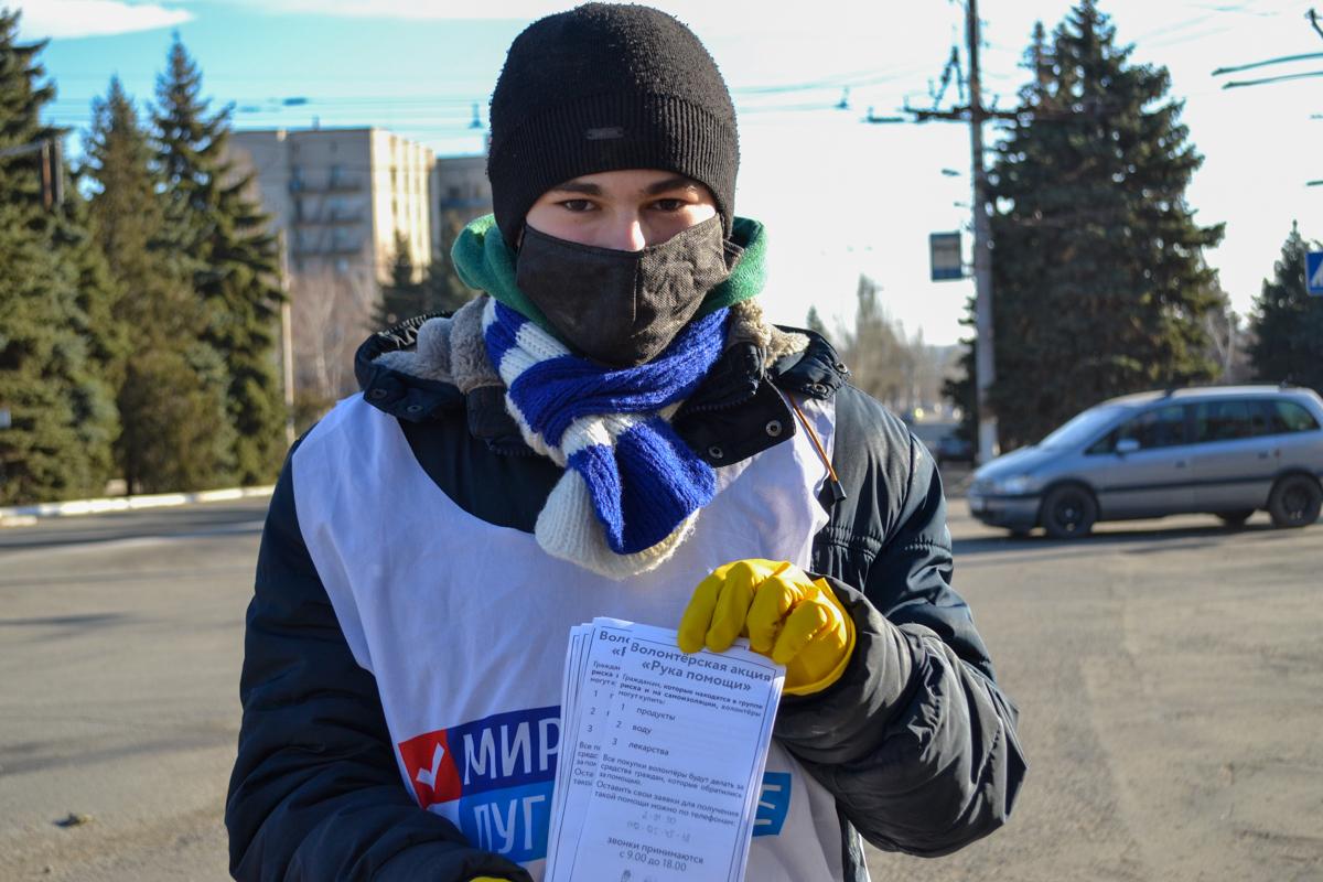 В Антраците активисты раздали листовки волонтёрской акции «Рука помощи» 3