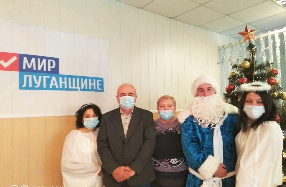 Краснодонские активисты провели акцию «Подари счастье» ко Дню Николая Чудотворца