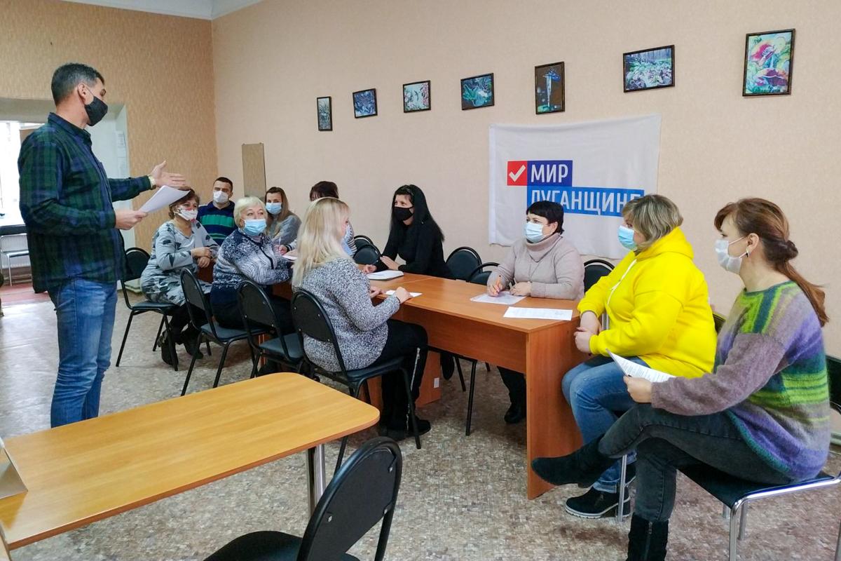 К ОД «Мир Луганщине» присоединились три жителя Брянки