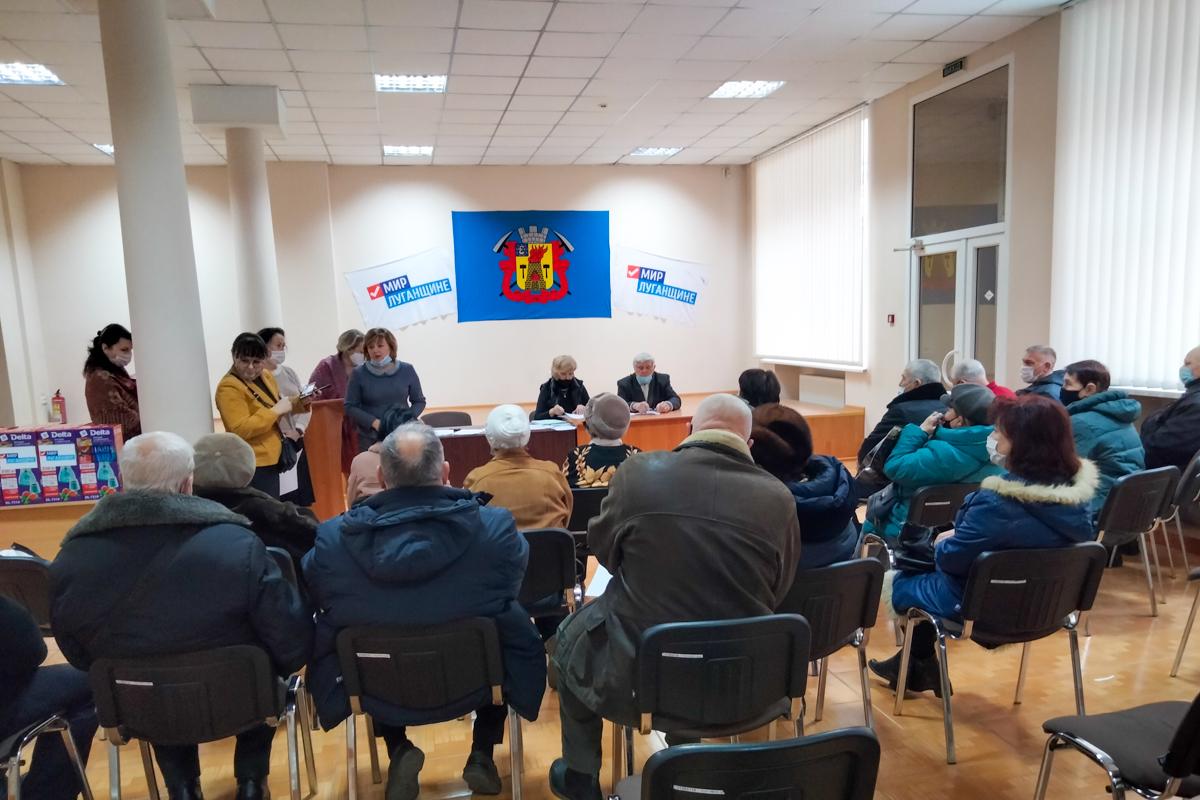 В Луганске состоялась конференция общественной организации «Луганская городская организация ветеранов»