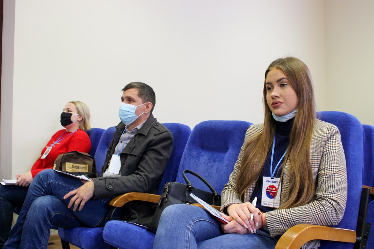 В Луганске состоялось открытие проекта «Школы молодого политика» 2