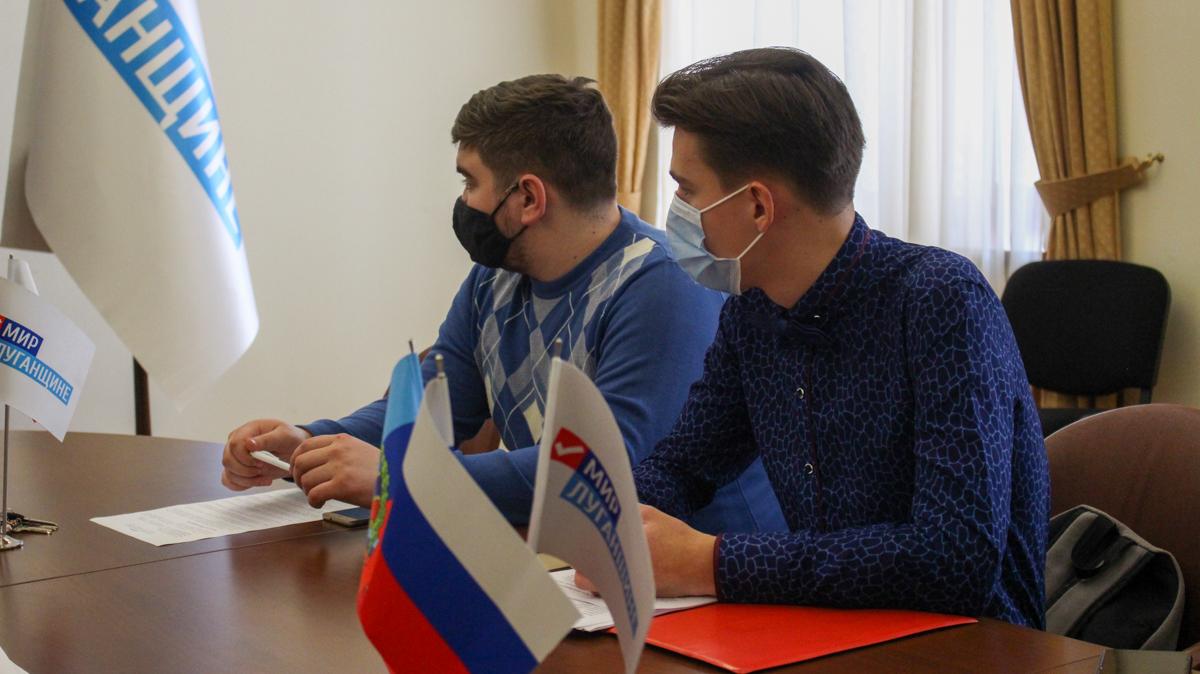 Встреча координаторов проекта «Молодая Гвардия» теротделений ОД «Мир Луганщине» прошла в Луганске 4