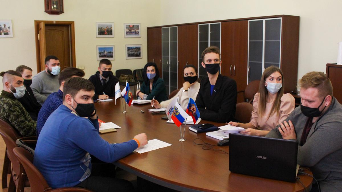 Встреча координаторов проекта «Молодая Гвардия» теротделений ОД «Мир Луганщине» прошла в Луганске