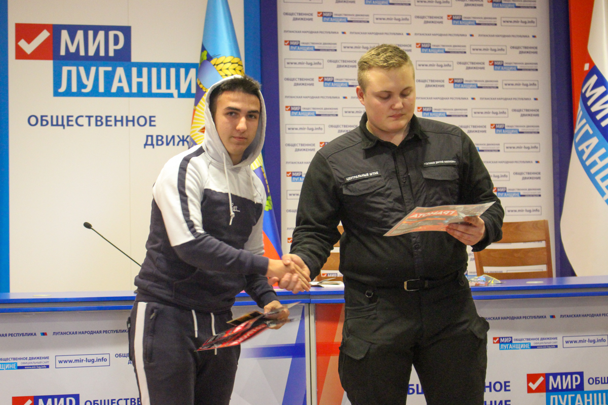 В Луганске наградили финалистов кибертурнира «One Go» ЛНР 2