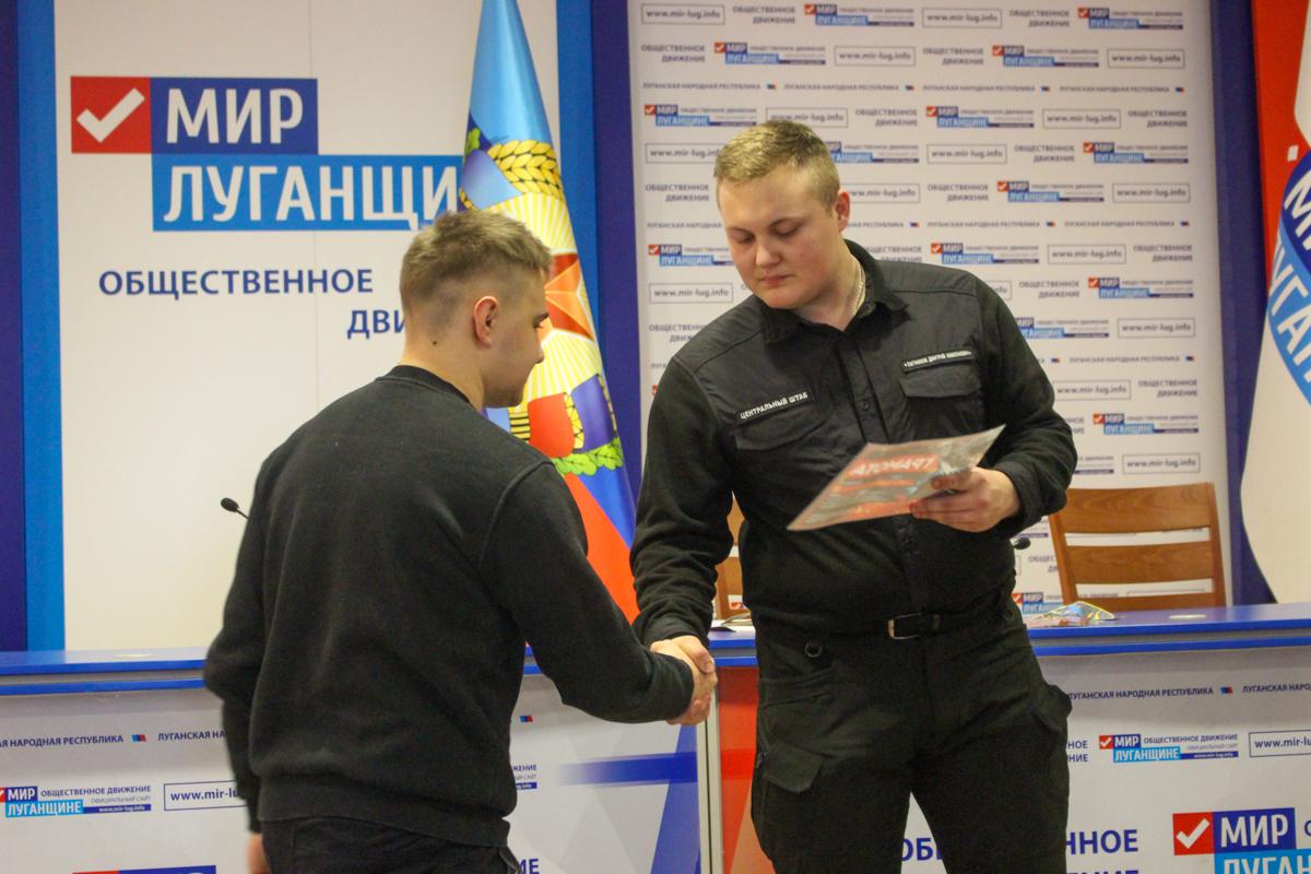 В Луганске наградили финалистов кибертурнира «One Go» ЛНР