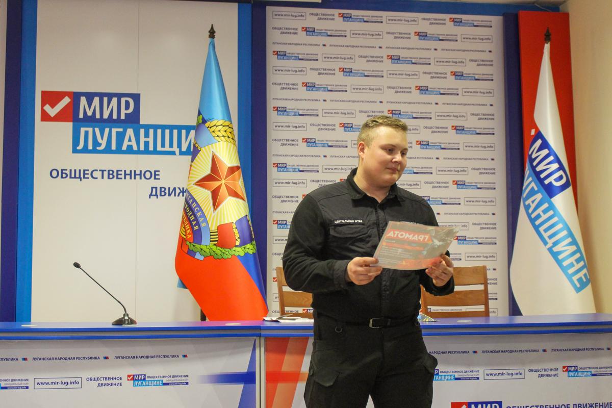 В Луганске наградили финалистов кибертурнира «One Go» ЛНР 3