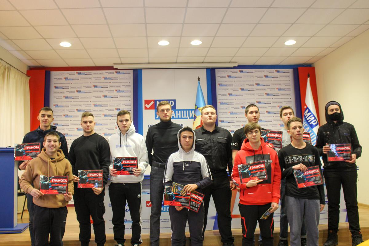 В Луганске наградили финалистов кибертурнира «One Go» ЛНР 1
